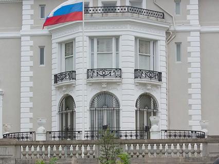 Российское торговое представительство в Вашингтоне