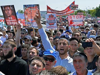 Митинг в Грозном в поддержку мусульманского населения Мьянмы
