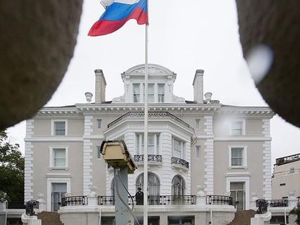 Торгпредство России в Вашингтоне