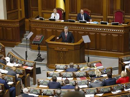 Президент Украины Пётр Порошенко выступает в Верховной Раде