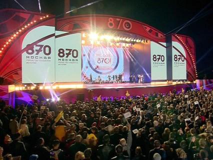 """День Москвы. """"Москве – 870! Праздничный концерт на Поклонной горе"""""""
