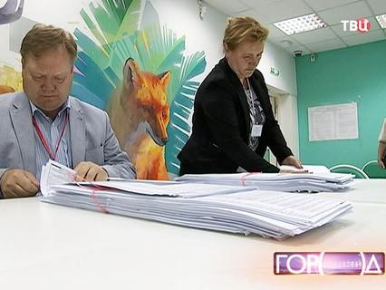 """""""Город новостей"""". Эфир от 11.09.2017 14:50"""