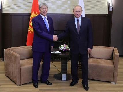 Президент Киргизии Алмазбек Атамбаев и президент России Владимир Путин