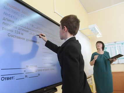 Электронный урок в московской школе
