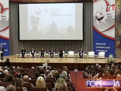 """""""Город новостей"""". Эфир от 21.09.2017 14:50"""