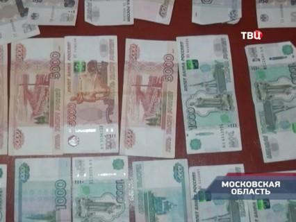 """""""Петровка, 38"""". Эфир от 21.09.2017 20:00"""