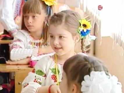 """""""События"""". Эфир от 26.09.2017 14:30"""