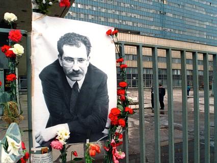 В день убийства Владислава Листьева