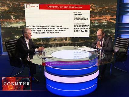"""""""События"""". Эфир от 28.09.2017 22:00"""