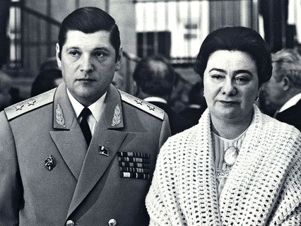 Заместитель министра внутренних дел СССР генерал-лейтенант Юрий Чурбанов с женой Галиной Брежневой. 1981 год