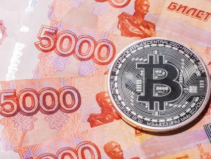 Криптовалюта и российские деньги