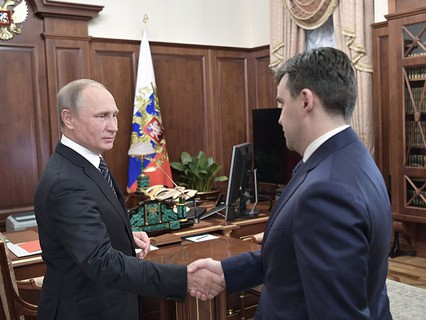 Владимир Путин и временно исполняющий обязанности губернатора Ивановской области Станислав Воскресенский