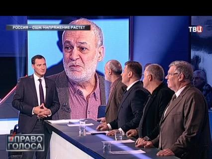 """""""Россия - США: напряжение растёт"""""""