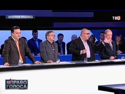 """""""Красная машина"""""""