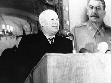Первый секретарь ЦК КПСС Никита Хрущёв