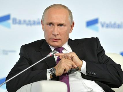 """Владимир Путин выступает на заседании клуба """"Валдай"""""""