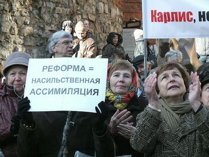 Акция в поддержку русских школ в Латвии