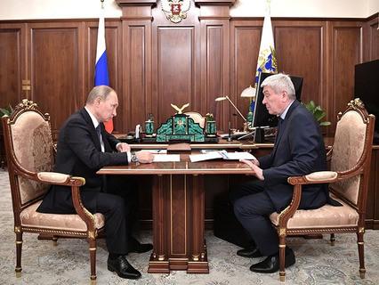 Владимир Путин и директор Федеральной службы по финансовому мониторингу Юрий Чиханчин