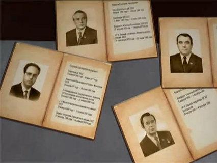 Документальное кино Леонида Млечина  Эфир от 15.11.2012