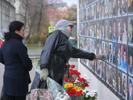Годовщина теракта в Театральном центре на Дубровке