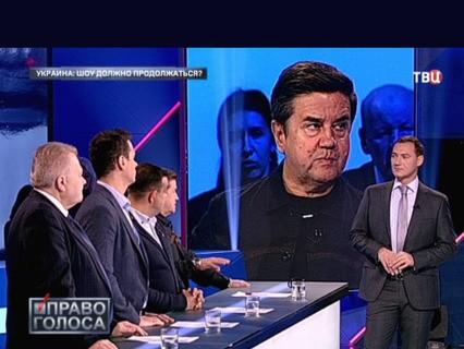 """""""Украина: шоу должно продолжаться?"""""""