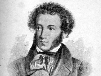"Александр Пушкин. Нет, весь я не умру... Анонс. ""Александр Пушкин. Нет, весь я не умру..."""