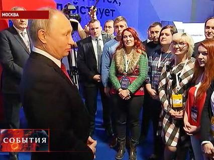 """""""События"""". Эфир от 03.11.2017 22:00"""