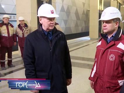 """""""Город новостей"""". Эфир от 09.11.2017 14:50"""
