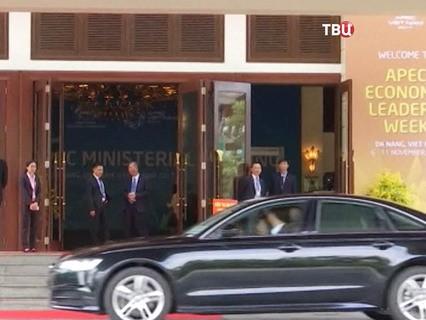 """""""События. 25-й час"""". Эфир от 09.11.2017"""