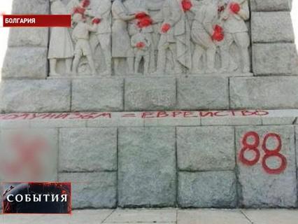 """""""События"""". Эфир от 11.11.2017 14:30"""