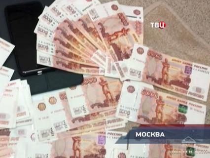 """""""Петровка, 38"""". Эфир от 14.11.2017 20:00"""