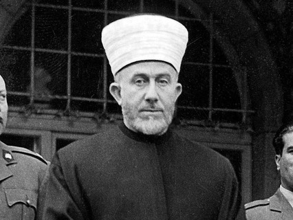Бывший муфтий Иерусалима Амин аль-Хусейни