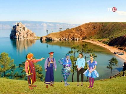 """""""Самое чистое озеро в мире – Байкал. Экология"""""""