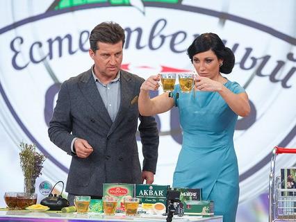 """Естественный отбор. Анонс. """"Чай зелёный в пакетиках"""""""