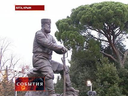 """""""События"""". Эфир от 18.11.2017 23:40"""