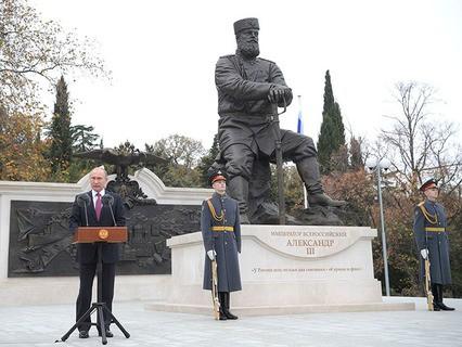 Владимир Путин принял участие в церемонии открытия в Ялте памятника царю-миротворцу Александру III