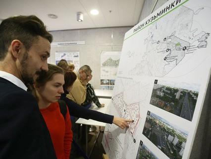 Презентация конкурсных проектов по программе реновации жилфонда столицы в районе Кузьминки