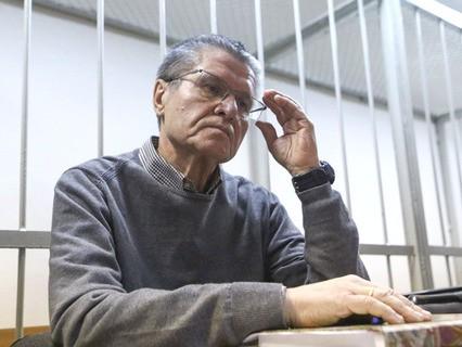 Экс-министр экономического развития Алексей Улюкаев в Замоскворецком суде