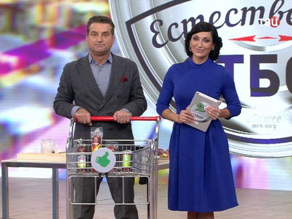 """Естественный отбор. Анонс. """"Колбаса московская"""""""