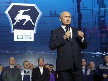 Владимир Путин на встрече с работниками Горьковского автозавода
