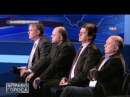 """""""Выборы 2018: на старте"""""""