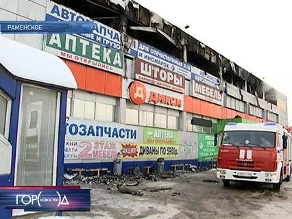 """""""Город новостей"""". Эфир от 08.12.2017 14:50"""