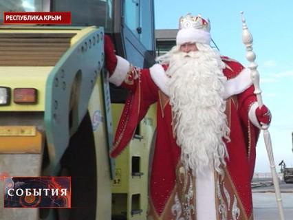 """""""События"""". Эфир от 10.12.2017 11:30"""