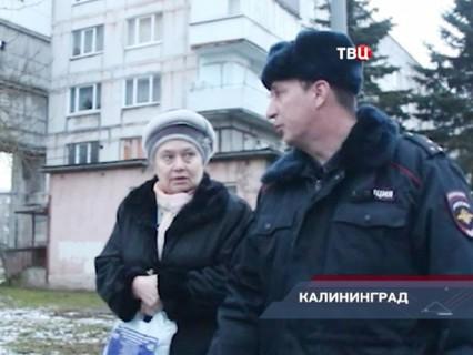 """""""Петровка, 38"""". Эфир от 14.12.2017 20:00"""