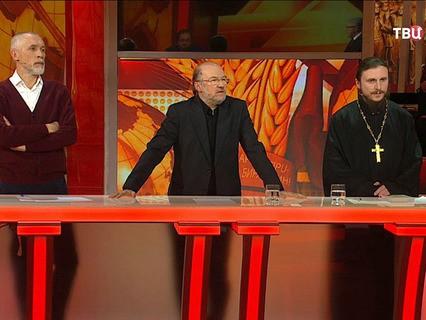 """""""Советская власть и Царство Божие: отношение к религии в СССР"""""""