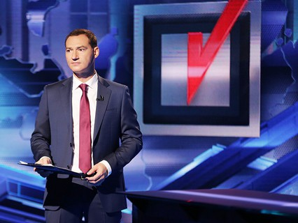 "Право голоса. Анонс. ""2017: итоги года"""