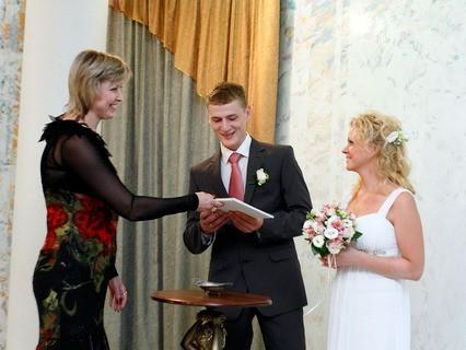 Бракосочетание молодой пары