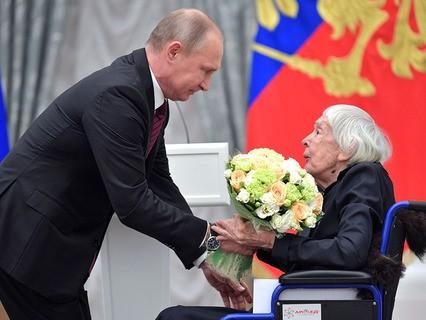 Владимир Путин и глава Московской Хельсинской группы Людмила Алексеева