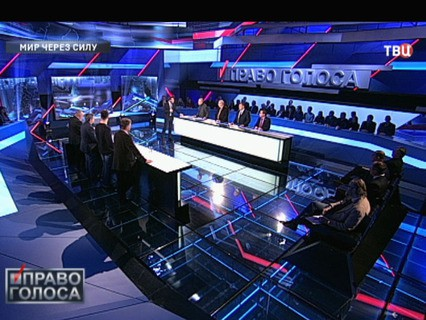 """Мир через силу"""