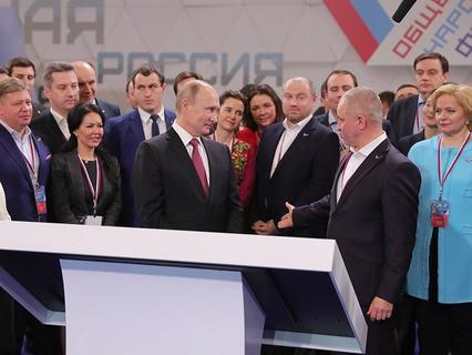Владимир Путин на форуме Общероссийского народного фронта
